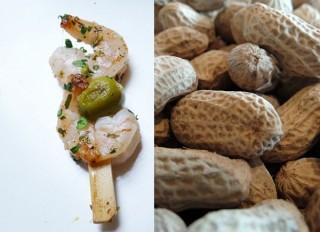 땅콩과 새우는 많은 사람들에게 알레르기를 일으키는 식품이다. - pixabay 제공